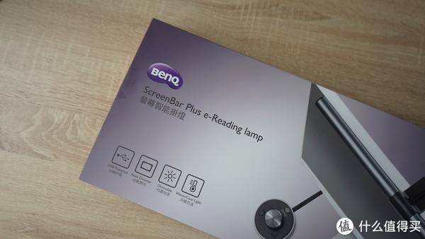 BenQ 明基 ScreenBar Plus 显示器屏幕挂灯 简单体验