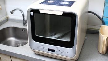 洗碗从此变得轻松——美的EVA免安装洗碗机体验