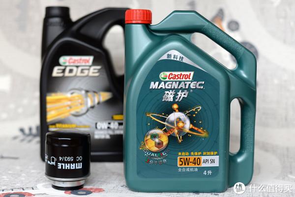 嘉实多磁护5W-40全合成机油小试牛刀
