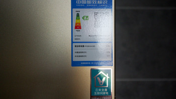 云米 BCD-483WMSD 对开门冰箱使用感受(冷冻|冷藏|噪音)