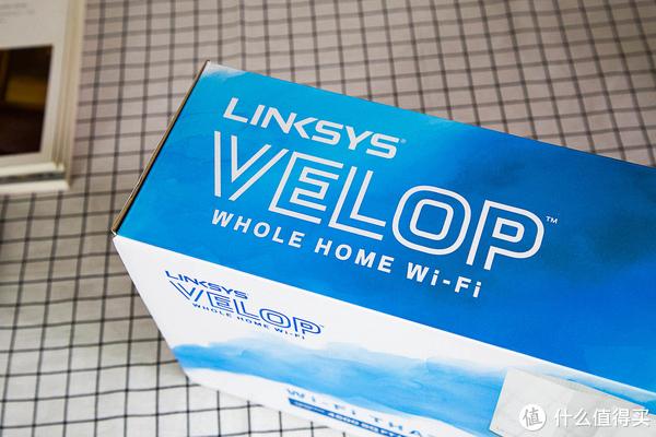 性价比完全取代电力猫!Linksys 领势 Velop 双频 AC3900M 路由器 开箱