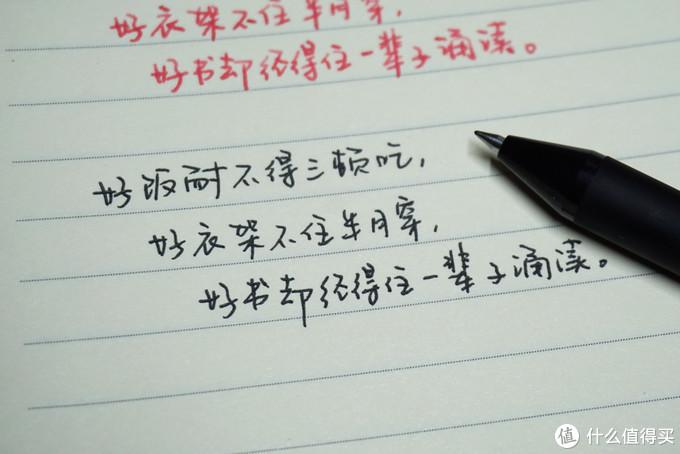 化繁为简,专注书写:KACO BALANCE博雅钢笔与 PURE书源 中性笔体验报告