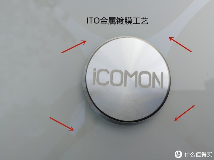 夏日何必空调、WiFi、西瓜?——ICOMON沃莱i90蓝牙智能体脂秤评测