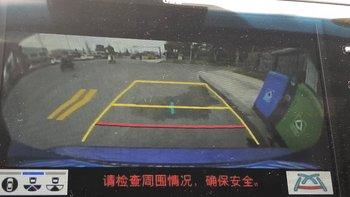 八代凯美瑞汽车外观展示(内饰|屏幕|方向盘|储物空间|后排)