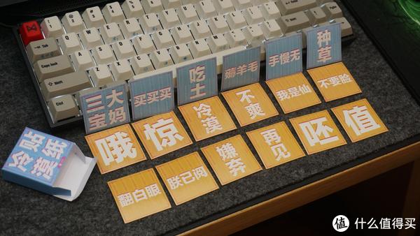"""七年的等待 金币兑换""""张大妈""""限量版礼物:""""什么值得买定制12款周边礼盒"""""""