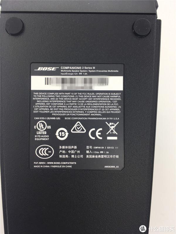 跟着张大妈买就得了—Bose Companion 2III 多媒体音箱开箱&点评