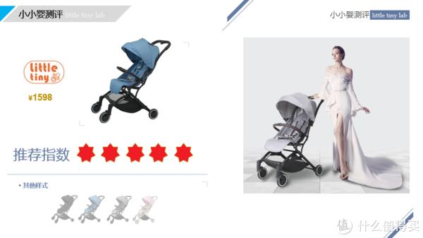 小小婴测评 篇三:一款单手开合,防水防污的轻便伞车!