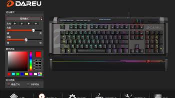 达尔优 EK855 RGB 机械键盘使用体验(驱动|灯光|优点|缺点)