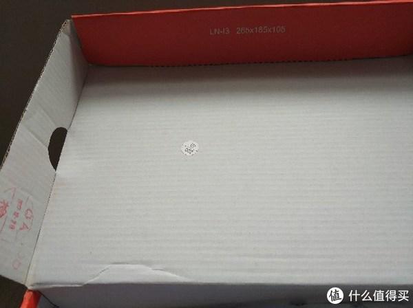 盒内侧钢印,上有日期