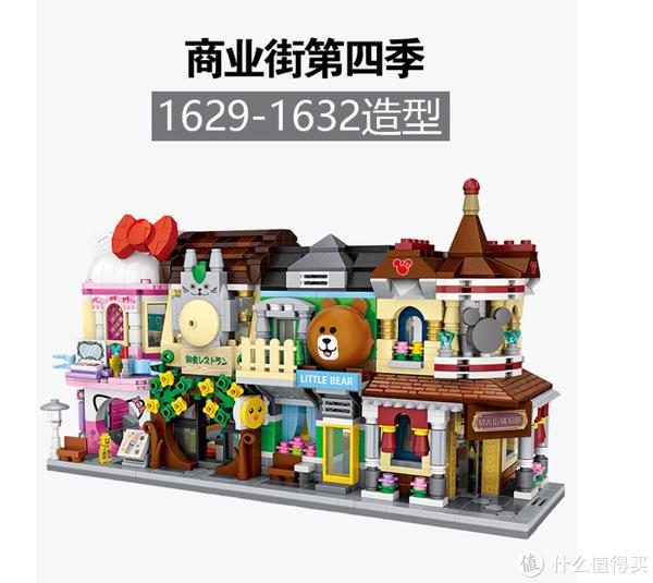 另类中国风 — 来一起吃火锅吧:Loz 迷你街景 火锅店1627