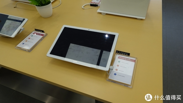 吃鸡煲剧 轻松入戏:华为平板电脑M5 Pro 详细使用评测