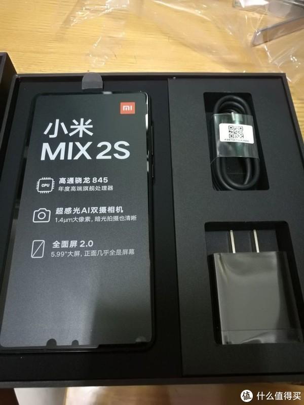 小米mix2s还是小米8?我想刘海是个问题