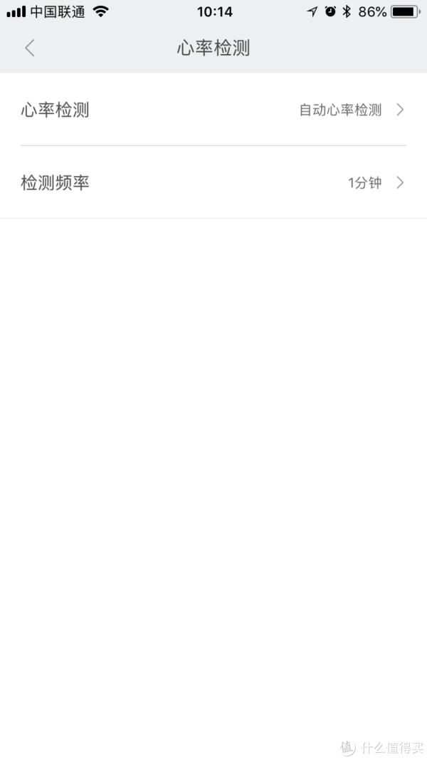 MI 小米 手环3开箱+简介