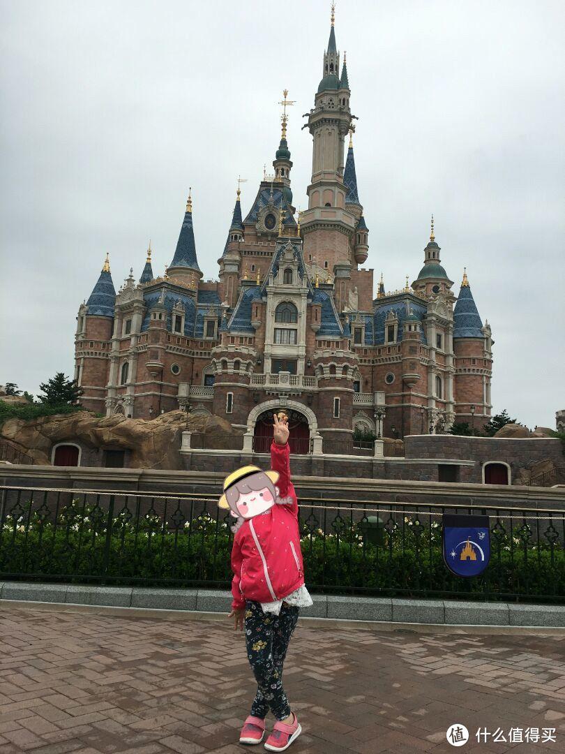 城堡!城堡
