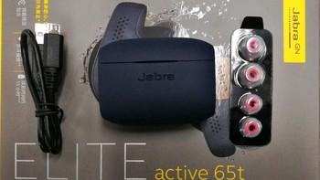 捷波朗 Elite Active 65t 蓝牙耳机开箱设计(充电盒 提示灯)