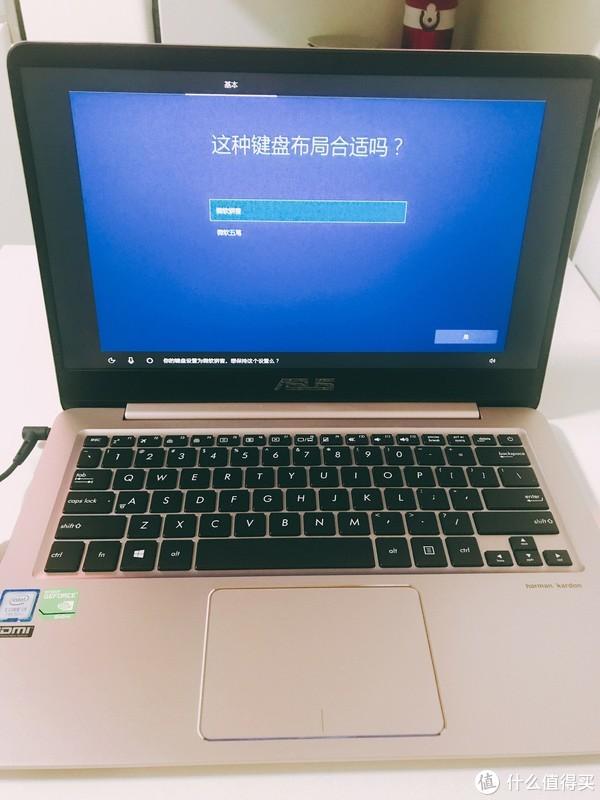 ASUS 华硕 U4000 超薄笔记本 简晒