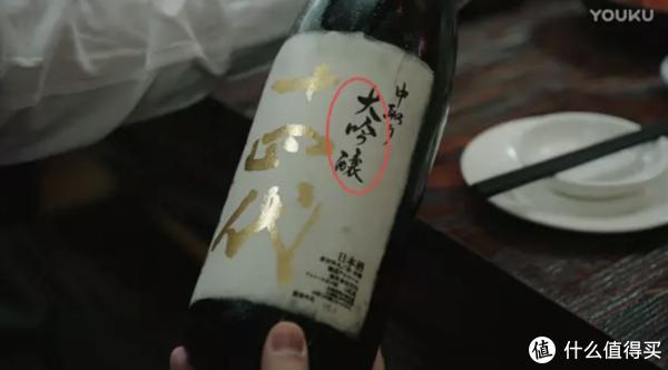 日本清酒究竟是怎么分级的?什么样的清酒最好喝?