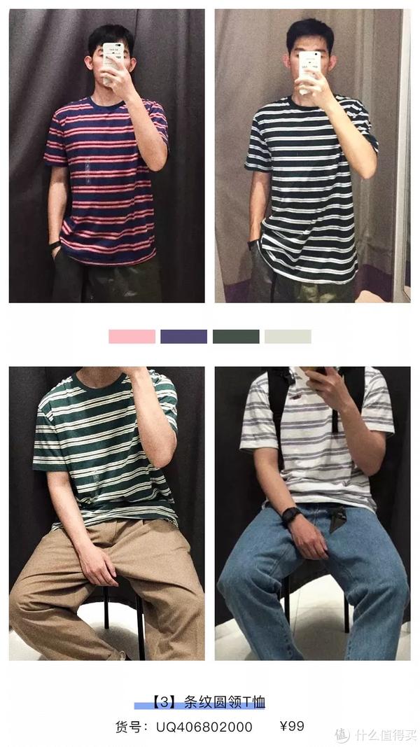 大牌试衣间—不到百元,H&M和优衣库超实用10件夏季单品!