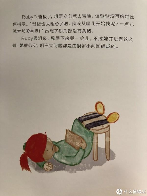 毛爸聊玩具:毛爸命令我把这套绘本吹上天 | 团购纪检委