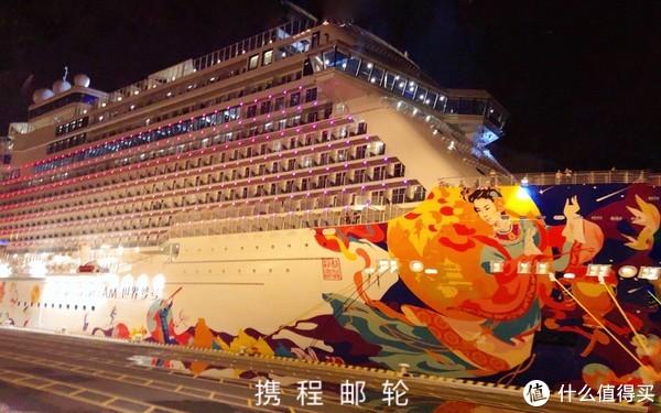 辉煌号才不是母港唯一的新船,这艘邮轮比她更新!