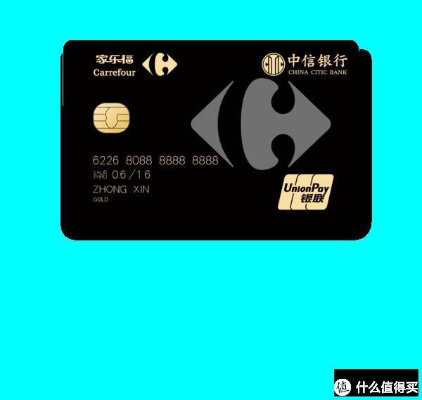 """发行了各种联名卡的""""发卡小王子""""的中信银行,有什么信用卡值得办?"""