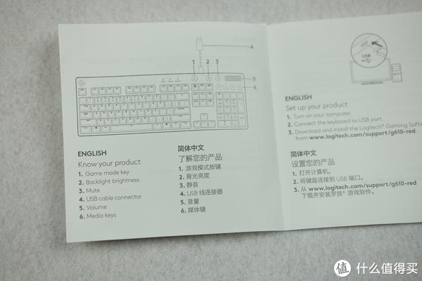 指尖敲击的是轻盈—Logitech 罗技 G610 机械键盘 cherry红轴简评