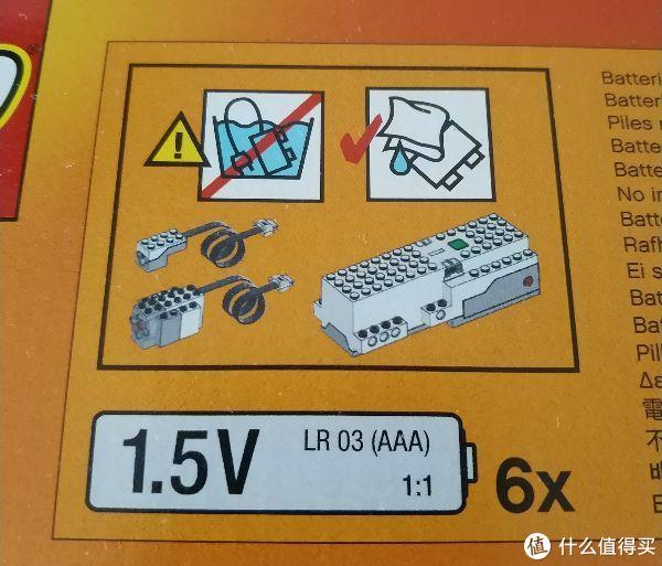 6节7号电池!大哥,为啥不整个内置锂电池啊?