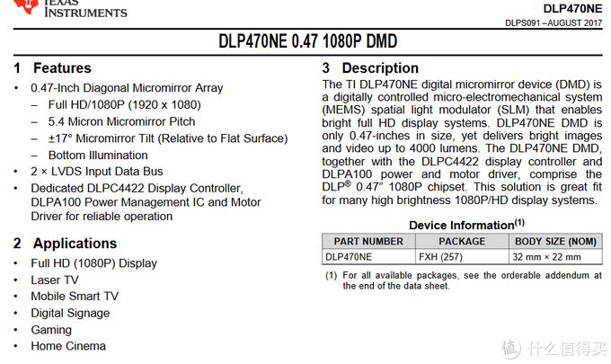 画面更大安装更简便的激光电视将会取代传统电视?附赠618选购攻略
