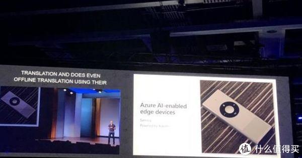 2018年5月7日,微软开发者大会上,小米魔芋AI翻译机亮相。依托微软的人工智能翻译引擎,微软CEO纳德拉在大会上亲自介绍,魔芋AI翻译机正式成为微软在全球的合作伙伴。