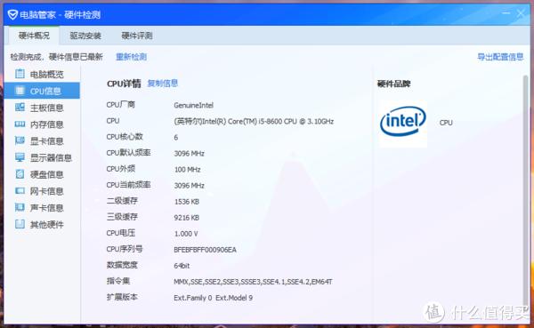 Dell 戴尔 Optiplex 7060M 全网首次开箱