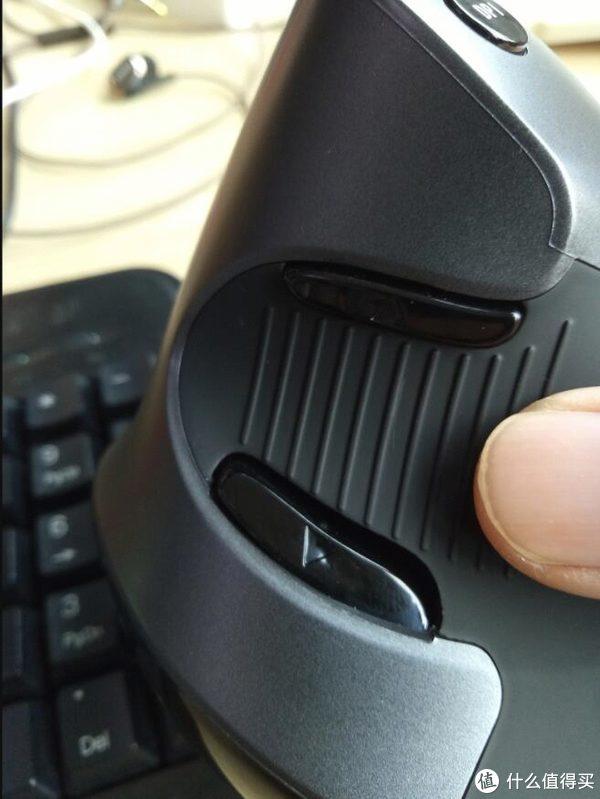 鼠标的导航键卡住了完全不能按