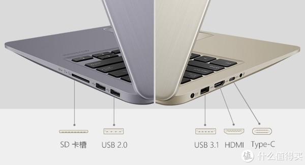 亮点不多但挺实用 ASUS 华硕 灵耀S4000VA 笔记本电脑 使用体验