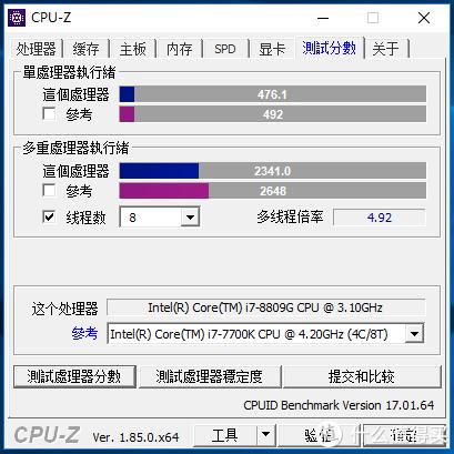 牙膏厂和农企的爱情结晶:Intel 英特尔 NUC8I7HVK