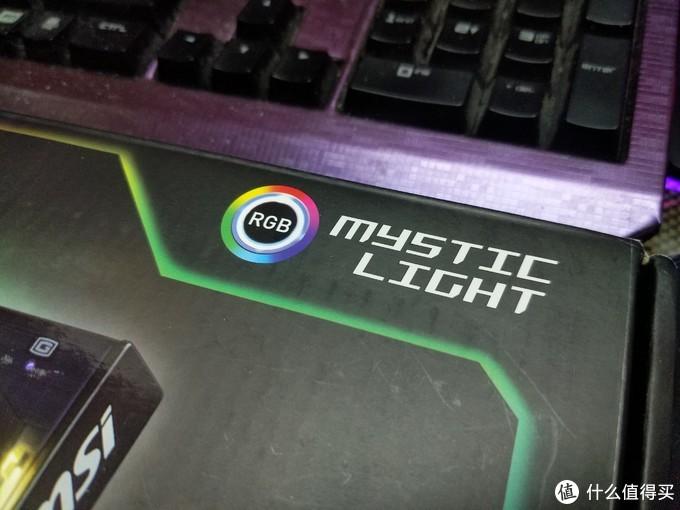 幻彩龙爵,就是骚 - 微星Vigor GK50 RGB电竞机械键盘