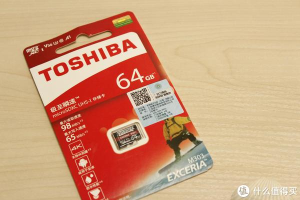 东芝最新款升级版M303 microSD存储卡非客观体验