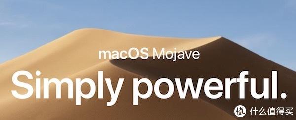 ▲ mac OS 10.14代号Mojave。