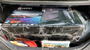 微星 Optix MPG27CQ 显示器开箱展示(背面 支撑杆 材质)