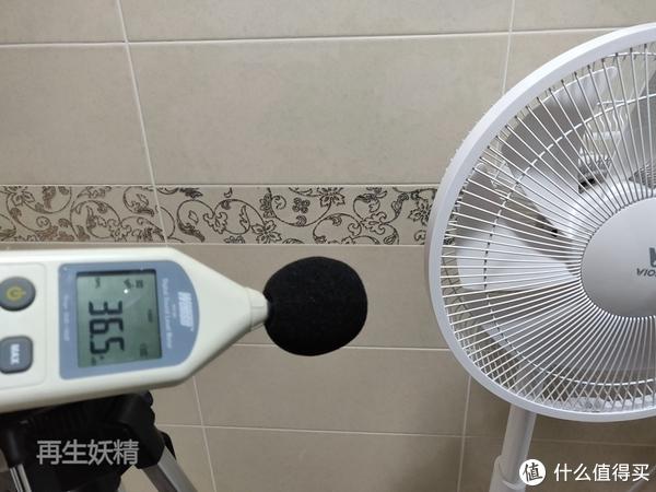 VIOMI 云米 互联网直流变频电风扇 开箱&简评