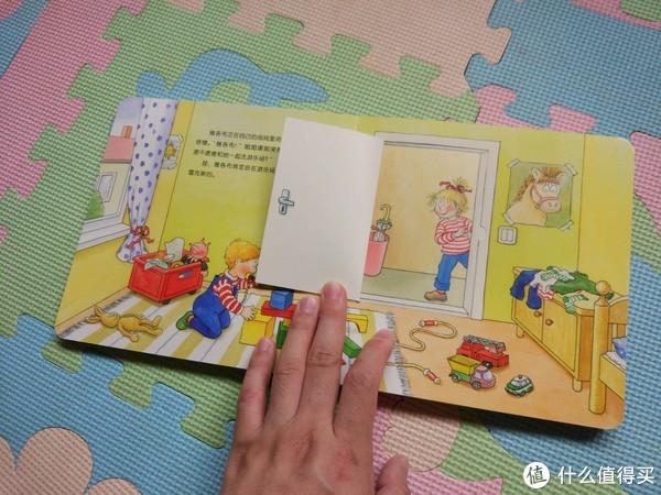 图书馆猿の赠书:《乐易学·德国好宝宝成长启蒙亲子书(套装 全4册)》