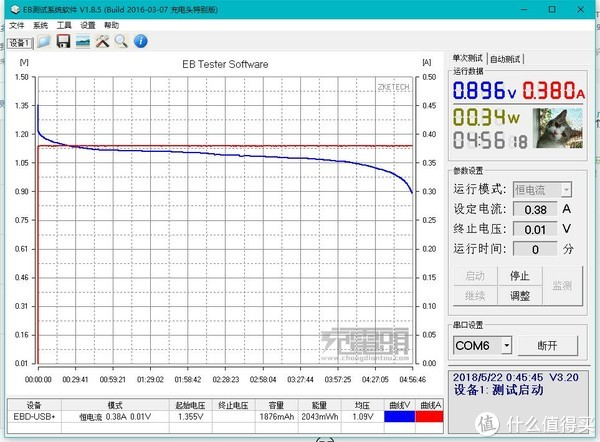 充电三两事 篇九十二:革了镍氢电池的命,南孚新一代充电锂电池深度评测