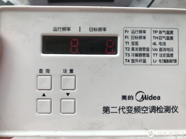 MIDEA 美的 MWOW 空调拆机评测篇