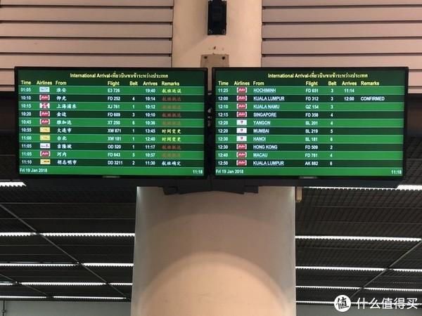 泰国廊曼国际机场