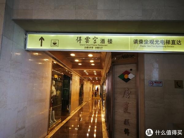 直接坐电梯上25楼就到了