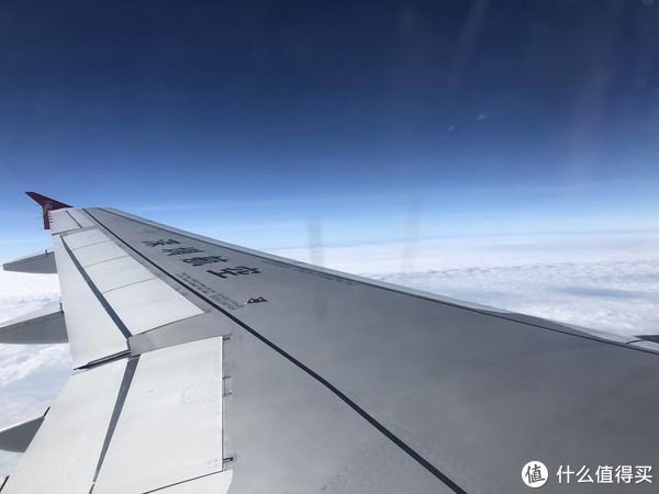 来一张在飞机上的图分流一下,不然看得太痛苦了