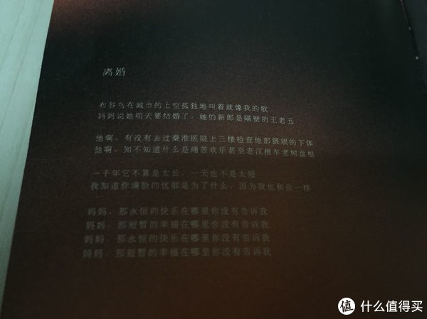 李志2017-2018跨年现场专辑开箱简晒