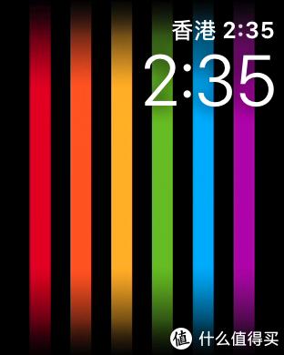 ▲ 彩虹表盘静态,6色彩带。