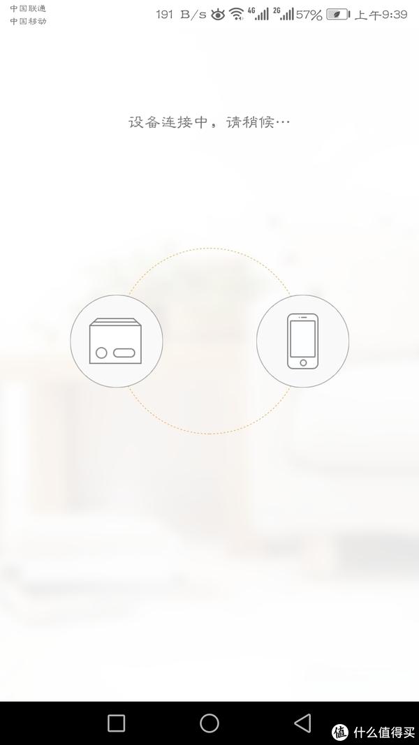 智能生活,无线舒适—PHICOMM 斐讯 TC1 智能插排上手初体验