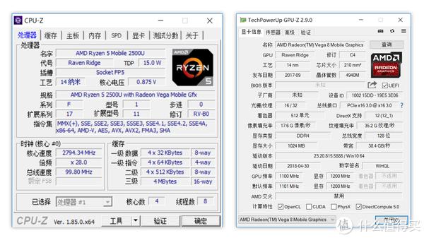 CPU和GPU状态