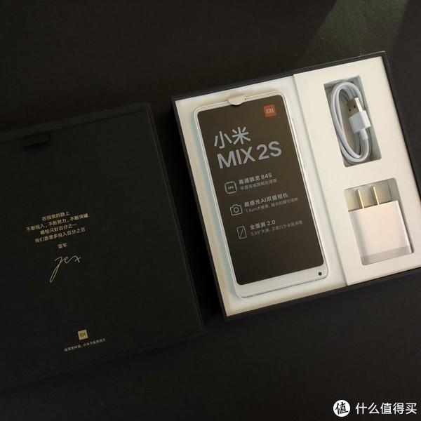 Mix 2s纯看颜值的手机首测,MIX 2S开箱体验
