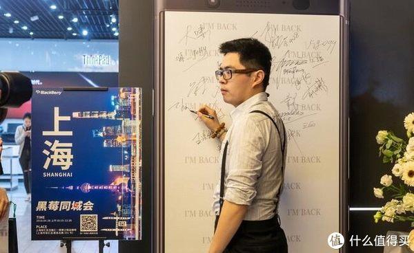 黑莓旗舰店入驻上海,你会为情怀买单吗?